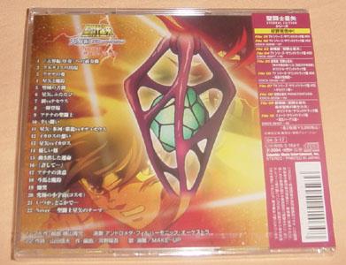 CD de dos