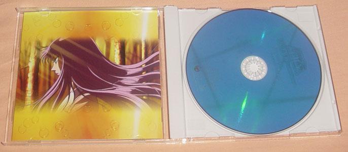 CD ouvert